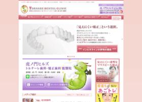 rmdcc.com