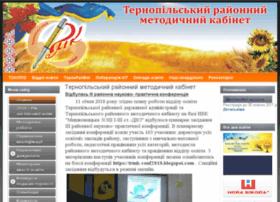 rmk.te.ua