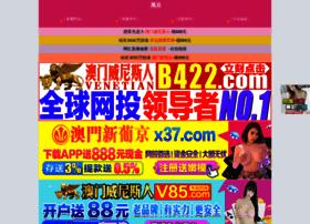 rmkcampulse.com