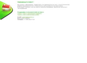 rmmodule.e-autopay.com