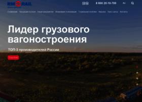 rmrail.ru