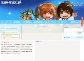 rmt-wiki.jp