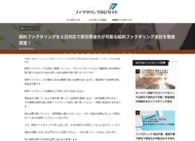 rmtsonic.jp