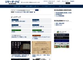 rnavi.ndl.go.jp