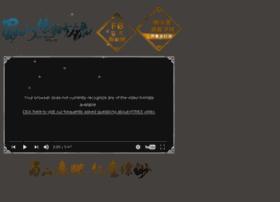 ro.gameflier.com