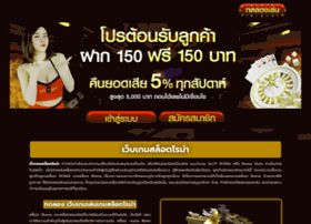 ro2database.com