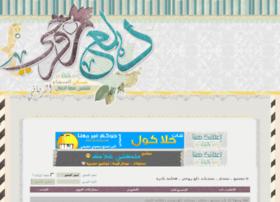 ro7-moshtakh.com