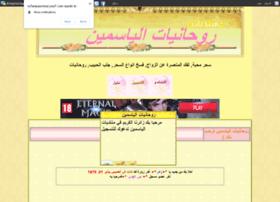 ro7aniyasmina.montadarabi.com