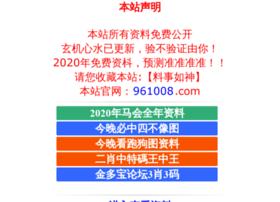 ro7cl.com