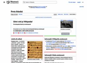 roa-rup.wikipedia.org