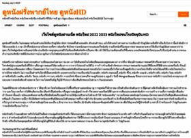 roachman.com
