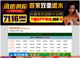 road2successtrucking.com