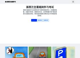 roadcode.kannz.com