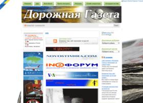 roadnews.wordpress.com