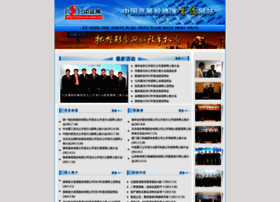 roadshow.cs.com.cn