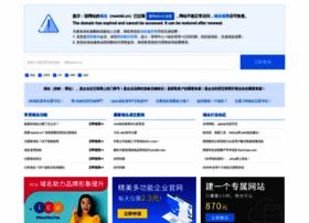 roambi.cn