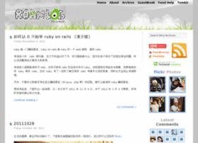 roamlog.info