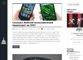 robanukah.ru