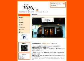 robata-dandan.com