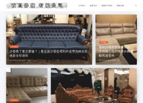 robata-sofa.com.tw