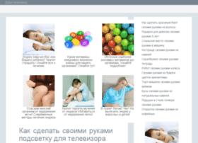 robertavanesov.ru