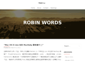 robinlu.com