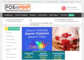 robo-mir.ru