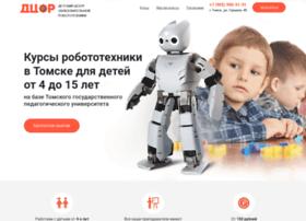 robo-tspu.ru