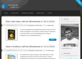 robokassa.e-autopay.com