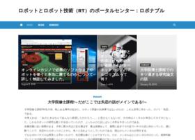 robonable.jp