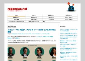 robonews.net