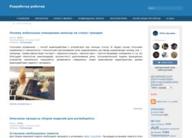 robot-develop.org