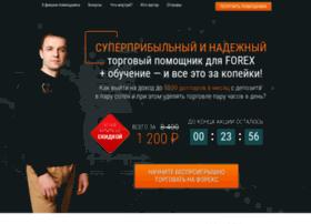 robot.info-dvd.ru