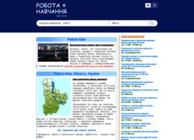 robotazp.com.ua