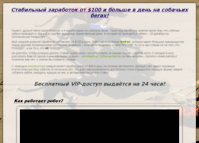 robotbetfair.ru