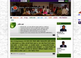 roc.gov.bd