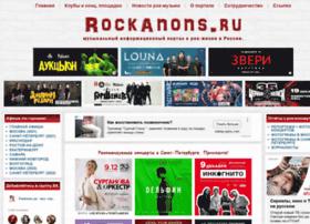 rockanons.ru