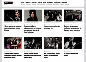 rockcult.ru