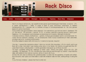 rockdisco.lv