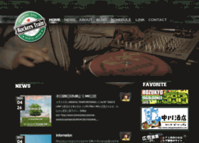 rockerstrain.com