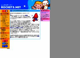 rocket3.net