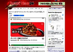 rocketnews24.com