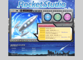 rocketstd.co.jp