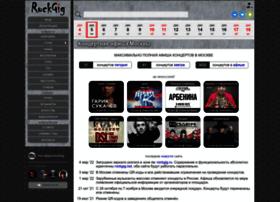 rockgig.net