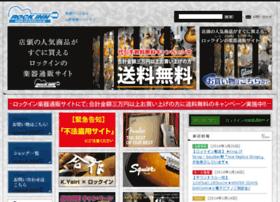 rockinn.co.jp