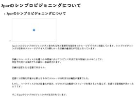rocktr.net