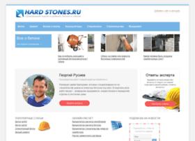 rocky-stone.ru