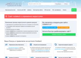rodatech.ru