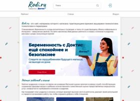 rodi.ru