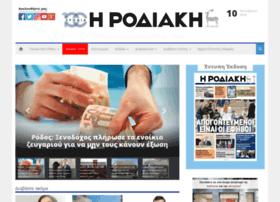 rodiaki.net